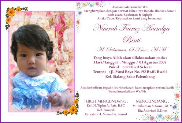 Undangan Cukuran Aqiqah Warna Pink November 8 2012 Admin Undangan